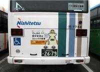 西鉄バス看板.JPG